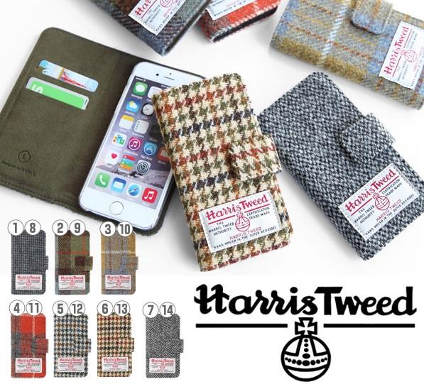 Carcasele pentru smartphone – un element de fashion indispensabil