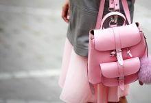 Care sunt cele mai chic rucsacuri pentru fetele de liceu?