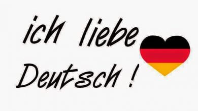 De ce este important sa inveti limba germana?