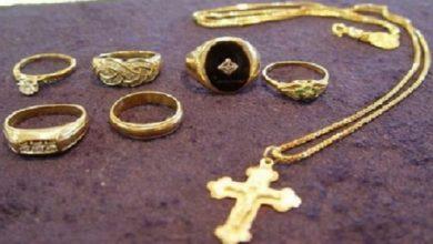 Unde se gasesc cele mai ieftine bijuterii din aur?
