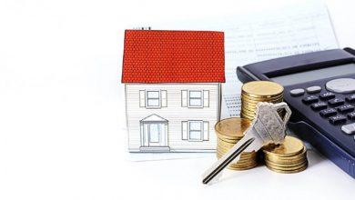 Ce este un credit ipotecar?